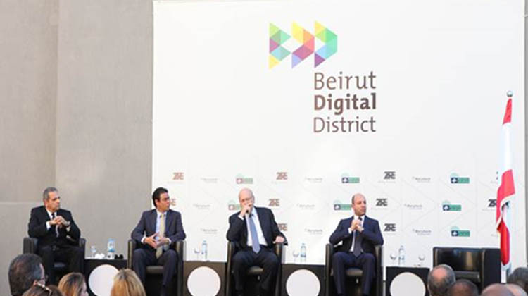 Beirut Digital District | In the News